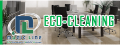 Magic Line | Eco-Cleaning & HACCP Division.